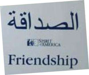 Friendship translated in Arabic