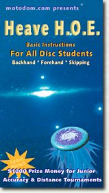 Frisbee Instructions DVD